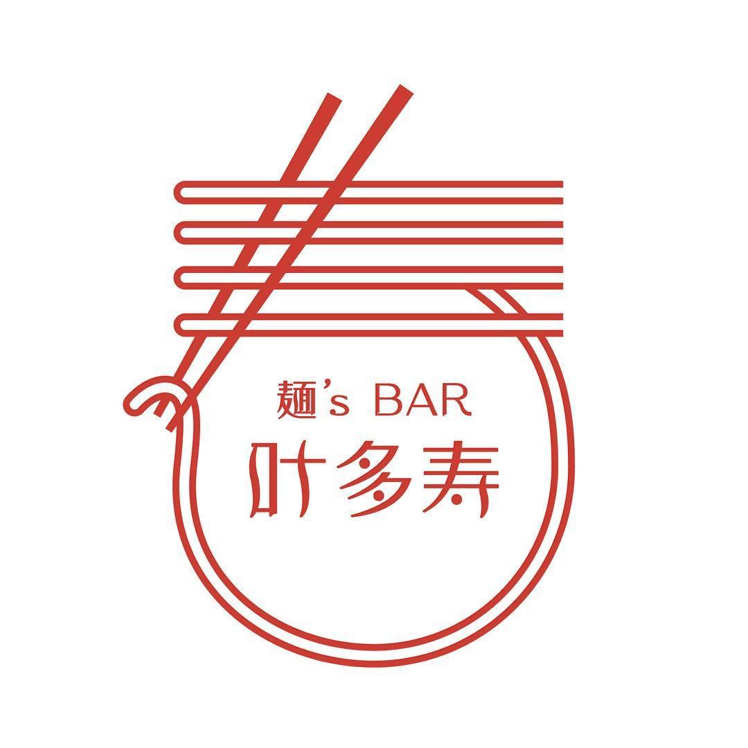 ウェブサイト開設のご報告  佐貫居酒屋バル 麺's BAR 叶多寿 page-visual ウェブサイト開設のご報告  佐貫居酒屋バル 麺's BAR 叶多寿 ビジュアル